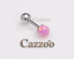 ep111-cazzoo-ear-piercing